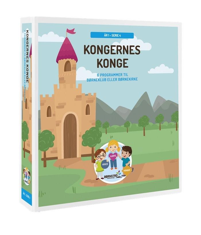 Kongernes konge - År 1-4 - Mappe og digitalt