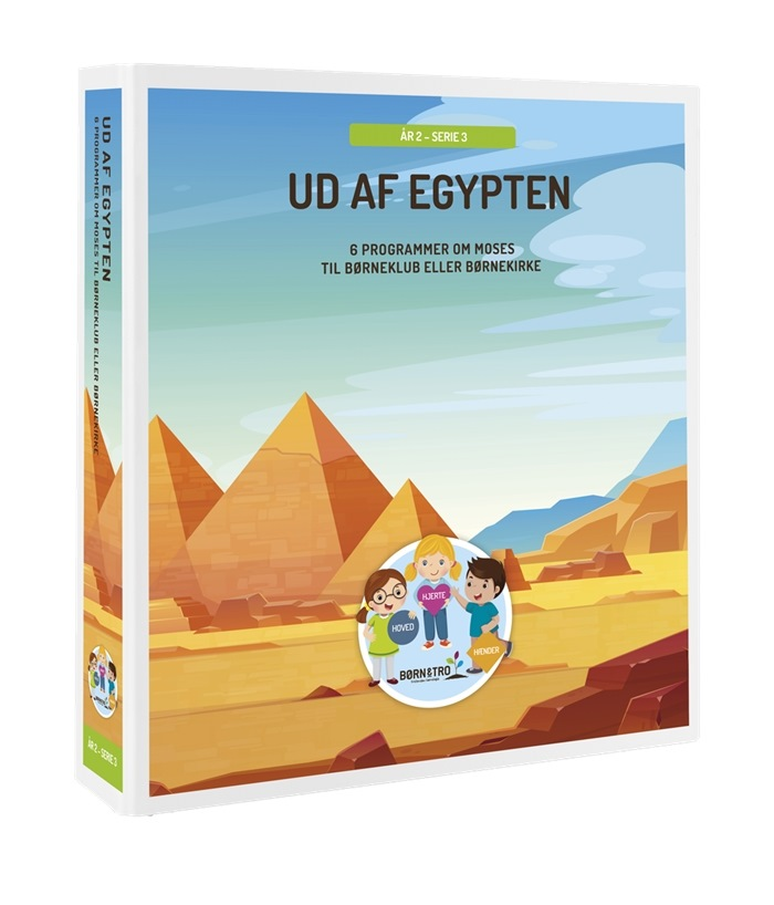 Ud af Egypten (Moses) - År 2-3 - Mappe